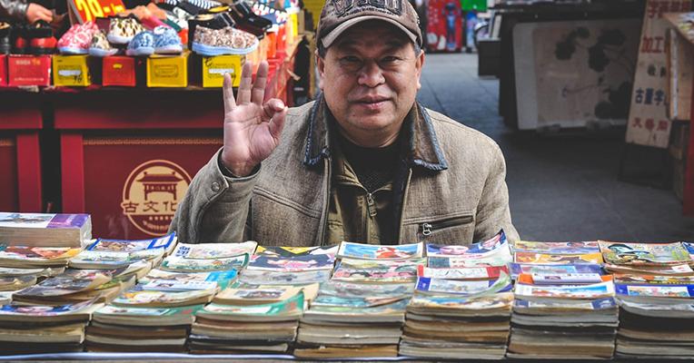 Post billede 3 farlige brancher du skal undgå for enhver pris Boghandler - 3 farlige brancher du skal undgå for enhver pris